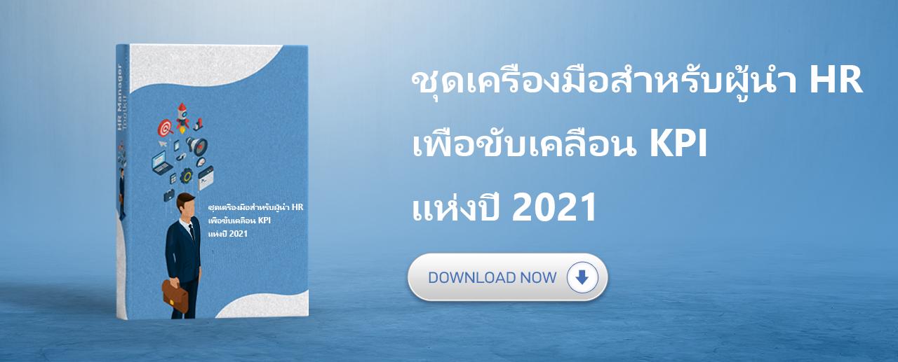 banner-thai